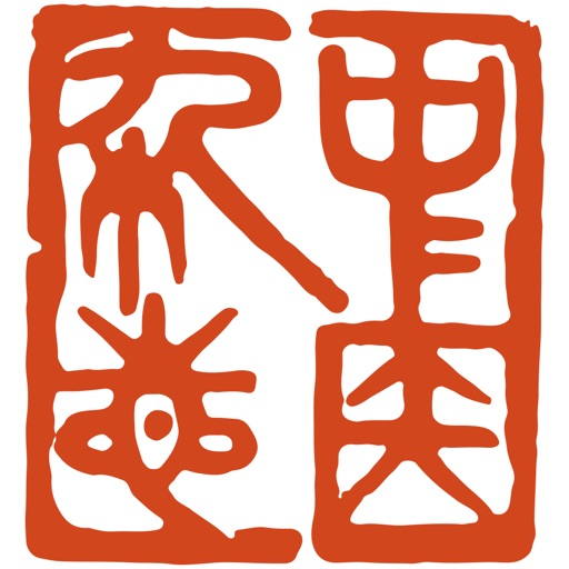 manual of acupuncture iphone app