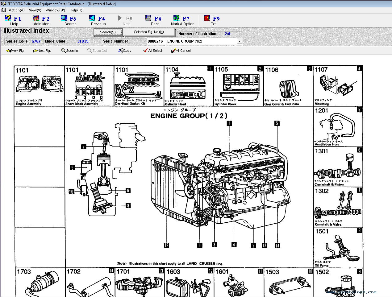 hyster forklift parts manual software