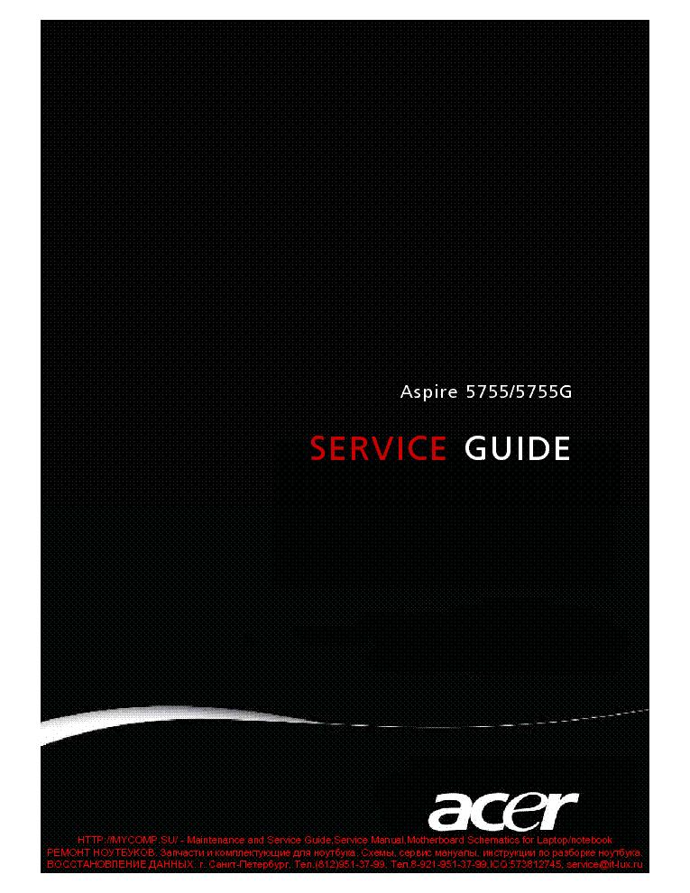acer aspire 5810t manual pdf